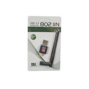کارت شبکه بیسیم 2DB | کارت شبکه داخلی | وای فای شبکه 2DB | کارت USB Wifi