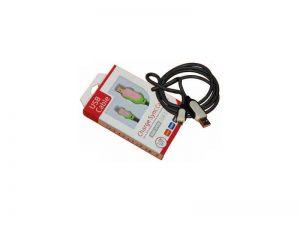 کابل میکرو پروتکشن-Micro protection Cable