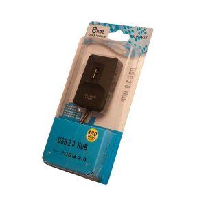 هاب یو اس بی۲ هارد ساپورت-USB2 Hub 686