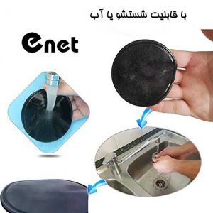 ژل-پد-ضد-جاذبه-ای-نت-enet-Creative-magic-Gel-Pad1