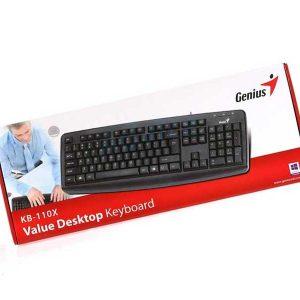 کیبورد جنیوس 110 | کیبورد جنیوس KB110X | کیبورد Genius kb-110 | کیبورد جنیوس USB | خرید کیبورد جنیوس 110x | قیمت کیبورد جنیوس 110x |