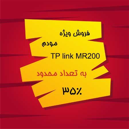 فروش-ویژه-مودم-tp-link-mr200
