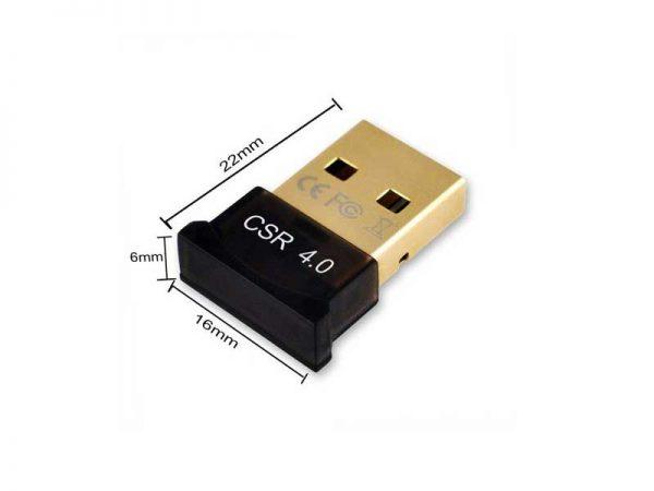 دانگل بلوتوث ورژن 4.0 مدل enet | فرستنده و گیرنده بلوتوث | دانگل بلوتوث کامپیوتر | بلوتوث ورژن 4 | فروشگاه اینترنتی ای خرید.